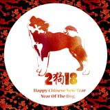 Flor de cerezo y perro texturizados acuarela Gre chino del Año Nuevo Fotografía de archivo
