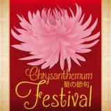 Flor del crisantemo de la belleza para el noveno festival doble, ejemplo del vector libre illustration