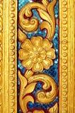 Flor dourada Fotografia de Stock Royalty Free
