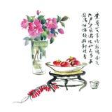 Flor e fruta Imagem de Stock