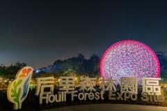 A flor famosa da m?quina com o sinal do mundo Flora Exposition de Taichung imagem de stock royalty free
