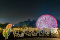 A flor famosa da m?quina com o sinal do mundo Flora Exposition de Taichung foto de stock royalty free