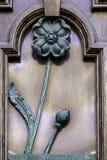 Flor na construção de Art Nouveau, Riga Letónia Fotos de Stock