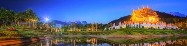 Flora Ratchaphruek Park real, Chiang Mai Foto de archivo libre de regalías