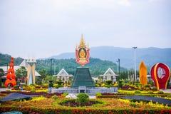 Floragarten im königlichen Park Stockfotografie