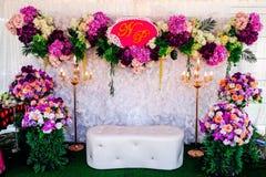 Florahintergrund für Hochzeitszeremonie Stockfotografie