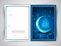 Floral ευχετήρια κάρτα με το φεγγάρι και αραβικό κείμενο για Eid Στοκ Εικόνα