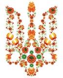 Floral σχέδιο υπό μορφή κάλυψης των όπλων της Ουκρανίας στο ύφος της ζωγραφικής Petrykivka στοκ εικόνα