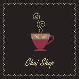 Floral φλυτζάνι τσαγιού πορσελάνης καταστημάτων Chai που βράζει την απεικόνιση στον ατμό Ελεύθερη απεικόνιση δικαιώματος
