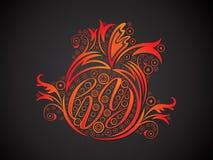 Floral alaranjado criativo abstrato Imagens de Stock