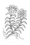 Floral asiatique sans couture Modèle sans couture de batik Fond dans le vecteur illustration de vecteur