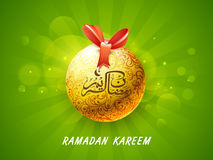 Floral ball with Arabic text for Ramadan Kareem celebration. Royalty Free Stock Images