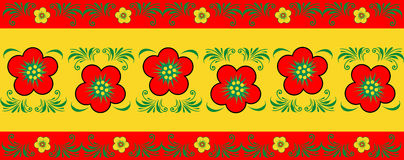 Floral banner. Vector illustration of floral banner, red and yellow bachground Royalty Free Stock Photography