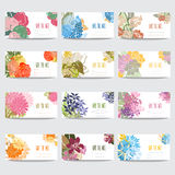 Floral cards set. 12 elegant cards with floral bouquets, design elements. Can be used for wedding, baby shower, mothers day, valentines day, birthday cards Royalty Free Stock Image