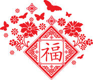 Floral Chinese New Year ornament Royalty Free Stock Images