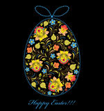 Floral colorful easter egg Stock Image