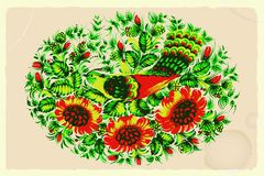 Floral composition in retro style. Ornament, folk art composition on vintage background Stock Photos