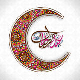 Floral Crescent Moon with Arabic Text for Eid. Creative Crescent Moon with traditional floral pattern decoration and Arabic Islamic Calligraphy of text Eid Stock Images