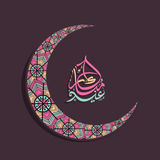 Floral crescent moon with Arabic text for Eid Mubarak. Royalty Free Stock Photo