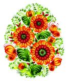 Floral decorative ornament. Hand drawn, illustration in Ukrainian folk Stock Image