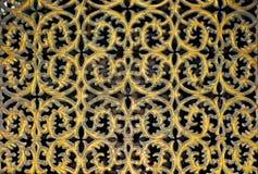 Floral design. Ornament elements, vintage gold floral designs Royalty Free Stock Image