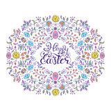 Floral easter card Stock Photography