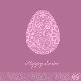 Floral easter egg Stock Photos