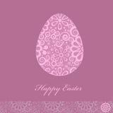Floral easter egg Stock Photos
