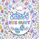 Floral easter egg Royalty Free Stock Photos