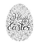 Floral easter egg Royalty Free Stock Photography