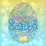 Floral easter egg Royalty Free Stock Image