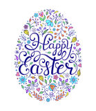Floral easter egg Royalty Free Stock Photo