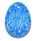 Floral easter egg Stock Images