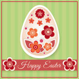 Floral easter egg. Vector Stock Photo