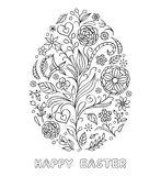 Floral easter egg Royalty Free Stock Images