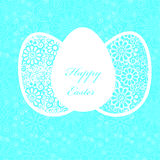 Floral easter eggs Royalty Free Stock Images