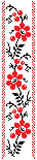 Floral Embroidery Royalty Free Stock Photos