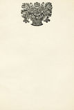 Floral engraving on vintage paper Stock Photos