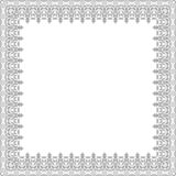 Floral Fine Frame. Classic square frame with arabesques and orient elements. Abstract fine ornament with place for text Stock Photos