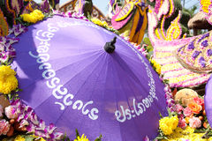 Floral float detail in proces Royalty Free Stock Photo