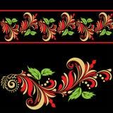 Floral Folk Ornament Stock Photo