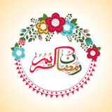 Floral frame with arabic text for Ramadan Kareem celebration. Stock Photo