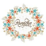 Floral frame for holy month, Ramadan Kareem celebration. Royalty Free Stock Photography