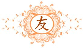 Floral frame with ideogram of friend. Image representing a stylized colorful circular frame with the chinese ideogram of friend. An image which can be used in Stock Image