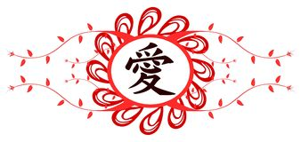 Floral frame with ideogram of love. Image representing a stylized colorful circular frame with the chinese ideogram of love. An image which can be used in all Stock Image