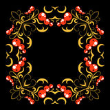 Floral frame pattern Royalty Free Stock Photo