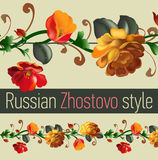 Floral frame in Russian Zhostovo style. Royalty Free Stock Image