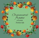 Floral frame in Russian Zhostovo style. Royalty Free Stock Images
