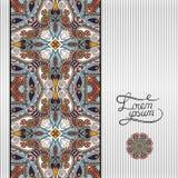 Floral geometric background, vintage ornamental Stock Image