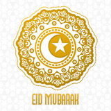 Floral Greeting Card design for Eid celebration. Stock Photo